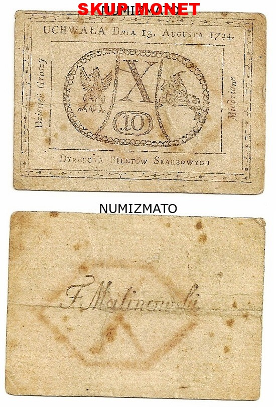Banknot Insurekcja Kościuszkowska